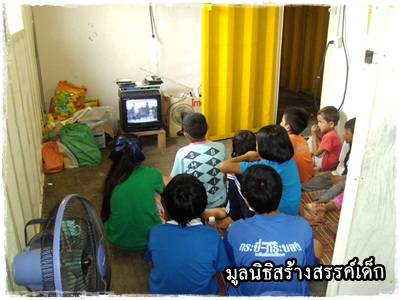 คำอธิบาย: http://i1193.photobucket.com/albums/aa352/fblc_th/Kru%20Jew/Labor%20child/Labor03/E400E140E470E010E140E390E0B0E350E140E350E010-E2E0.jpg
