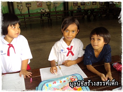 คำอธิบาย: http://i1193.photobucket.com/albums/aa352/fblc_th/Kru%20Jew/Labor%20child/Labor03/E190E490E2D0E070E420E1A0E0B0E4C0.jpg
