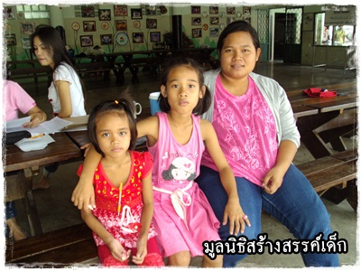 คำอธิบาย: http://i1193.photobucket.com/albums/aa352/fblc_th/Kru%20Jew/Labor%20child/Labor03/E190E490E2D0E070E2A0E320E190E490E2D0E070E140E320E270.jpg